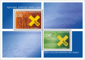atom Project postage stamps January 30, 2015